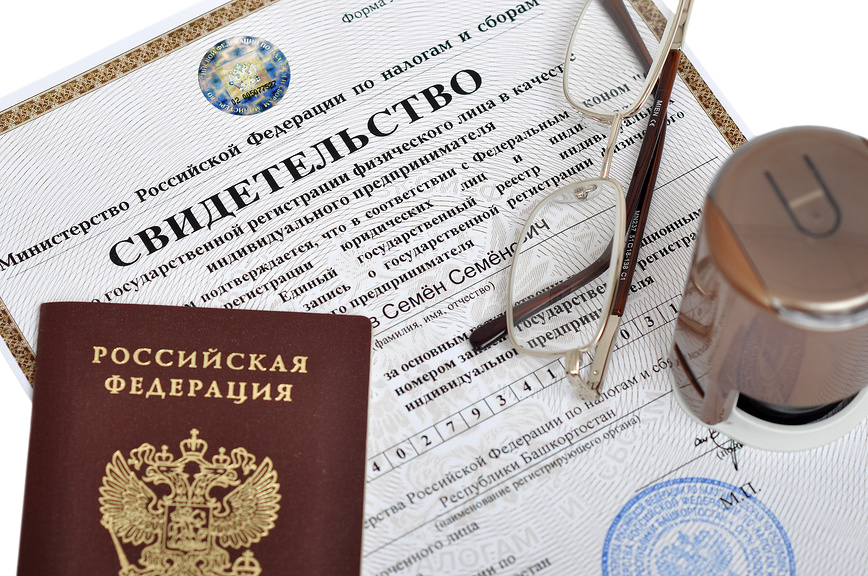 Изменений в порядке регистрации ооо декларация 3 ндфл какие нужны документы для заполнения