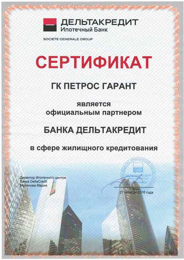 фз 312 бланк заявление о внесении изменений ооо